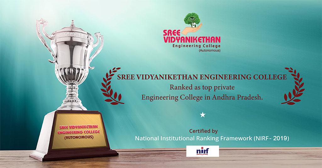 SVEC - Sree Vidyanikethan Engineering College, Tirupati